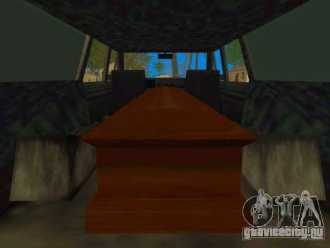 Perennial Сatafalque для GTA San Andreas вид справа