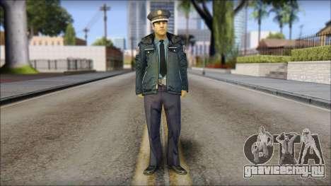 Deutscher Polizist для GTA San Andreas