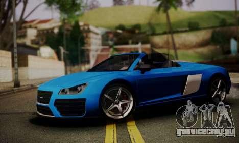 Obey 9F Cabrio для GTA San Andreas