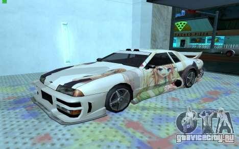 Покрасочная работа OreImo для Elegy для GTA San Andreas