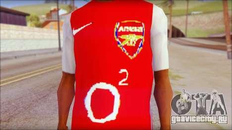 Arsenal Shirt для GTA San Andreas третий скриншот