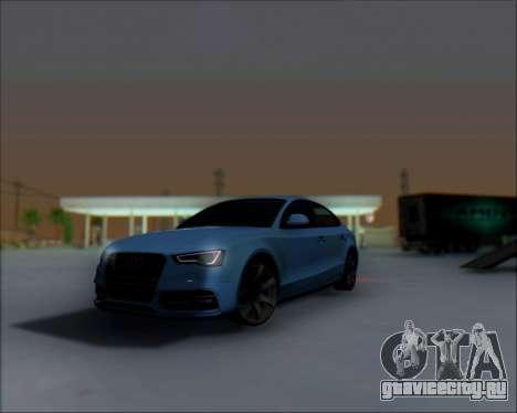 Audi A7 для GTA San Andreas вид сзади