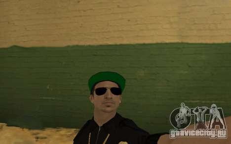 Swag Police для GTA San Andreas второй скриншот