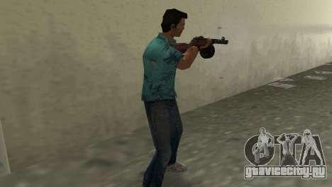 Пистолет Пулемет Шпагина для GTA Vice City третий скриншот