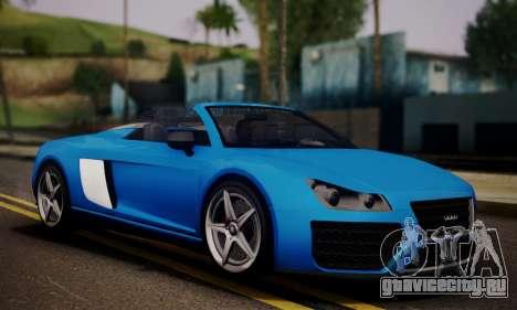 Obey 9F Cabrio для GTA San Andreas вид сзади слева