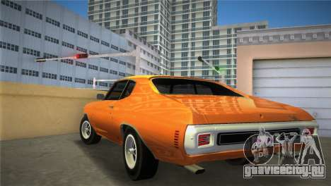 Chevrolet Chevelle SS для GTA Vice City вид слева