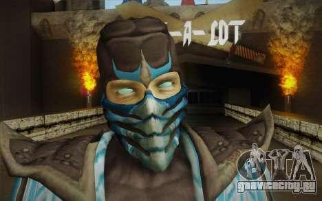 Sub Zero Skin для GTA San Andreas третий скриншот