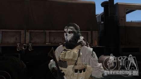 Army Ghost v1 для GTA San Andreas третий скриншот