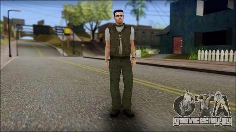 Jamie для GTA San Andreas