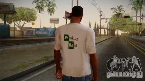 Breaking Bad Shirt для GTA San Andreas второй скриншот