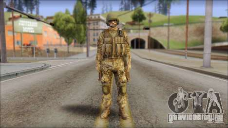 Desert GROM from Soldier Front 2 для GTA San Andreas