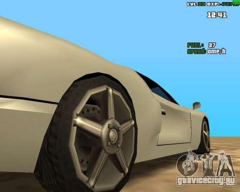 Crazy Car для GTA San Andreas второй скриншот