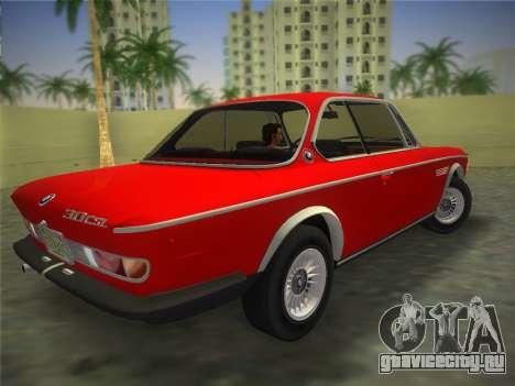 BMW 3.0 CSL 1971 для GTA Vice City вид слева