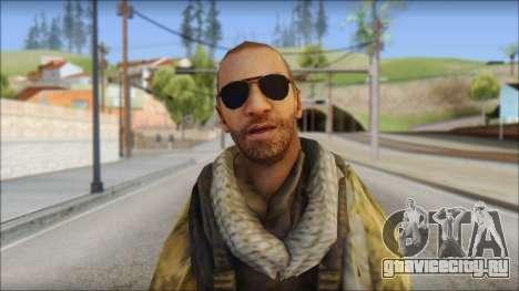 Afganistan Forces для GTA San Andreas третий скриншот