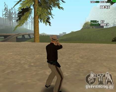 Standing Somersault для GTA San Andreas третий скриншот