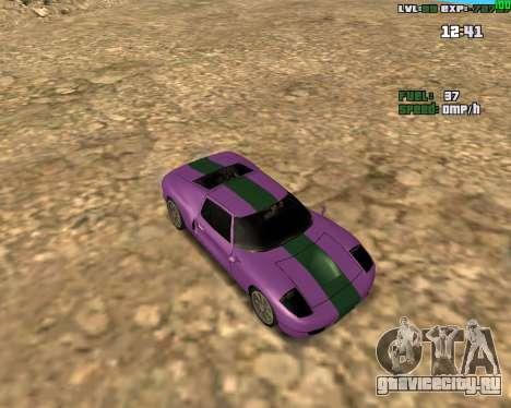 Crazy Car для GTA San Andreas
