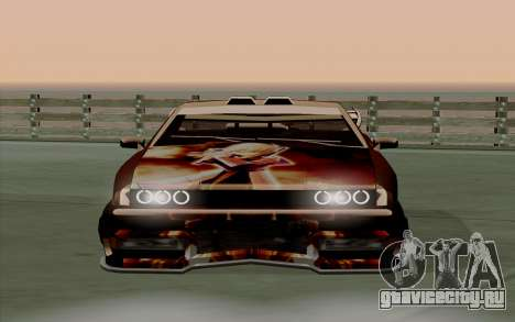 Покрасочная работа Yakuza для Elegy для GTA San Andreas
