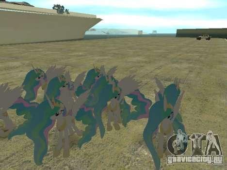 Princess Celestia для GTA San Andreas пятый скриншот