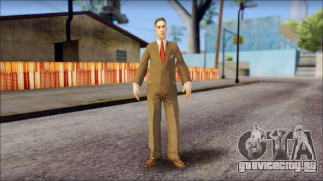 Dr. Crabblesnitch from Bully Scholarship Edition для GTA San Andreas второй скриншот