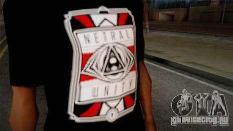 Netral T-Shirt для GTA San Andreas третий скриншот