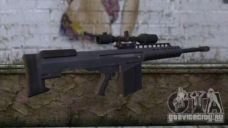 Heavy Sniper from GTA 5 v2 для GTA San Andreas второй скриншот