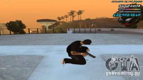 C-HUD by ShnoorOK для GTA San Andreas третий скриншот