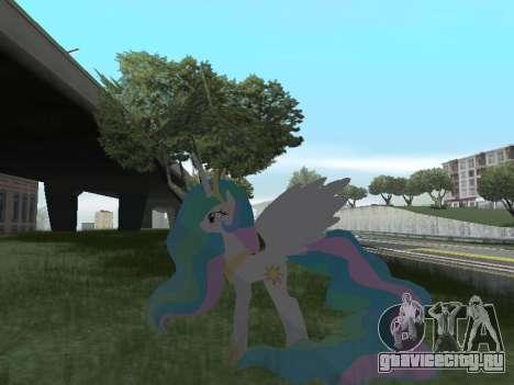 Princess Celestia для GTA San Andreas седьмой скриншот