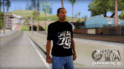 Street Life DJ для GTA San Andreas