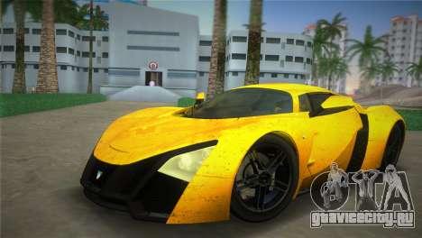 Marussia B2 2010 для GTA Vice City
