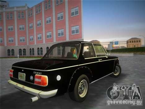 BMW 2002 Tii (E10) 1973 для GTA Vice City вид слева