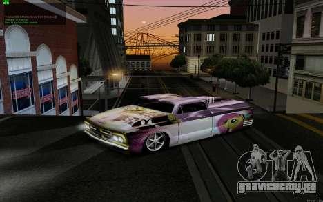 Покрасочная работа для Slamvan MLP Fluttershy для GTA San Andreas вид сзади слева