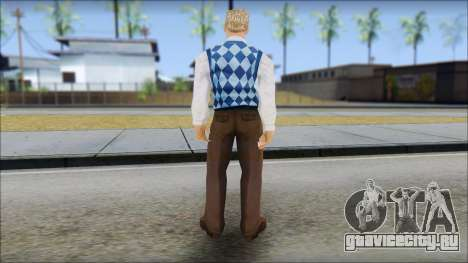 Derby from Bully Scholarship Edition для GTA San Andreas третий скриншот