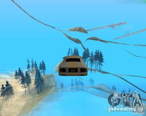Surf and Fly для GTA San Andreas второй скриншот