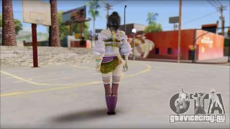Lebreau From Final Fantasy для GTA San Andreas второй скриншот