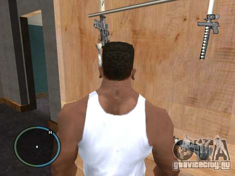 Шкаф с оружием для GTA San Andreas третий скриншот