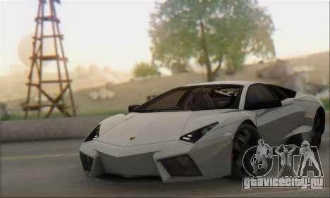Lamborghini Reventon для GTA San Andreas