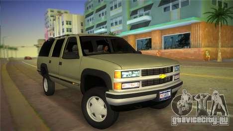 Chevrolet Suburban 1996 GMT400 для GTA Vice City