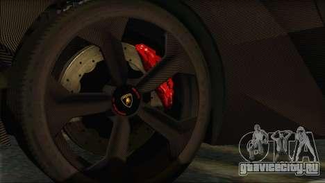 Lamborghini Sesto Elemento Concept 2010 для GTA San Andreas вид сзади