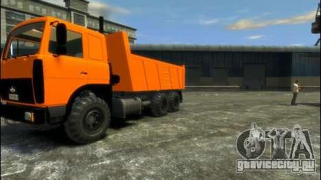 МАЗ 6317 для GTA 4 вид слева