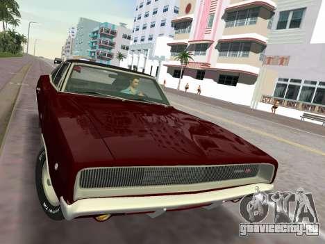Dodge Charger RT 426 1968 для GTA Vice City вид сзади