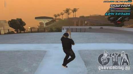 C-HUD by ShnoorOK для GTA San Andreas