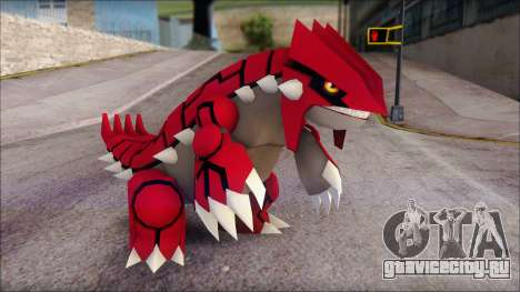 Groudon Pokemon для GTA San Andreas