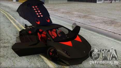 Lamborghini Sesto Elemento Concept 2010 для GTA San Andreas вид снизу