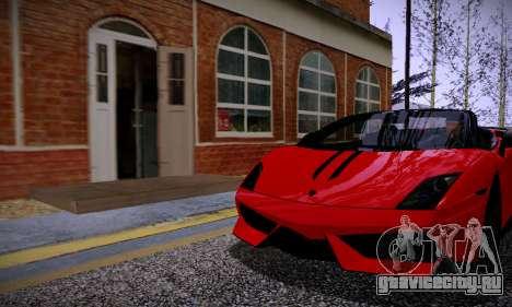ENBSeries for low PC v2 fix для GTA San Andreas третий скриншот