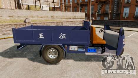 Сельскохозяйственный трицикл для GTA 4 вид слева