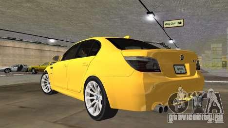 BMW M5 E60 для GTA Vice City вид слева
