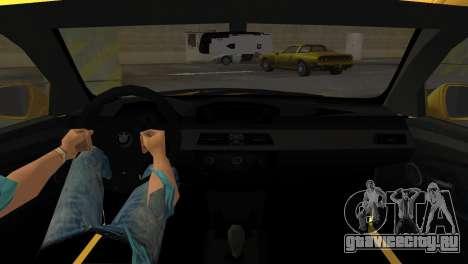 BMW M5 E60 для GTA Vice City вид сзади слева