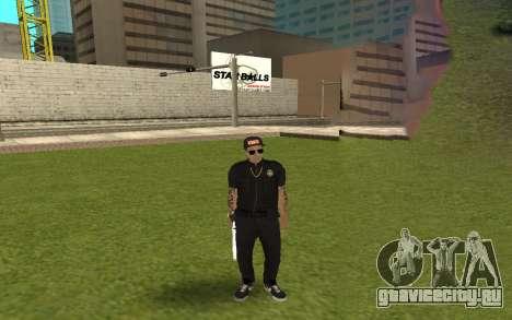 Swag Police для GTA San Andreas пятый скриншот