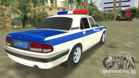ГАЗ 31105 Волга ДПС для GTA Vice City вид слева