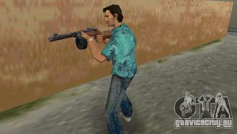 Пистолет Пулемет Шпагина для GTA Vice City второй скриншот